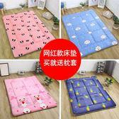 床墊 床褥子 床護墊 薄款鋪床被墊褥1.5米1.8m珊瑚絨學生床墊1.2