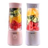 果汁機榨汁機便攜式家用水果小型充電迷你炸電動學生榨汁杯阿卡娜