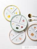 兒童分格餐盤分隔陶瓷分餐盤子減脂早餐盤日式寶寶飯盤家用 夏季新品