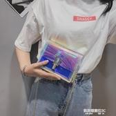 水果包小方包女包款時尚炫彩透明果凍鐳射包包潮單肩斜挎小包迷你包 凱斯盾
