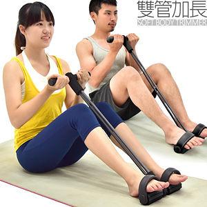 加長版!!腳踏拉繩拉力器拉力繩拉力帶彈力繩彈力帶健腹機健腹器擴胸器運動健身器材trx-1專賣店