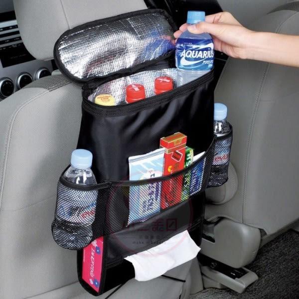 新款多功能椅背置物袋/汽車用保溫袋/儲物收納包置物包(1入)【小三美日】