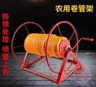 水管收納車 電動繞管架水管收納架農用收管卷管器高壓手搖繞管器盤管器-快速出貨