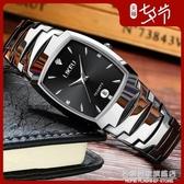 鎢鋼色手錶男防水石英方形商務男士手錶學生韓版時尚非機械錶男錶【名購新品】