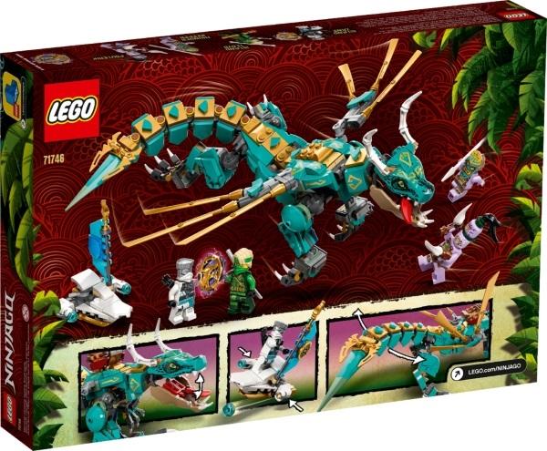 樂高LEGO NINJAGO 叢林龍 71746 TOYeGO 玩具e哥