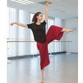 大斜邊現代舞短袖上衣 長袖寬鬆莫代爾圓領練功服集訓服女古典舞