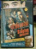 影音專賣店-P01-039-正版DVD*電影【歌舞神探】-小勞勃道尼 梅爾吉勃遜