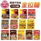 韓國不倒翁 袋裝 OH拉麵 1包4袋 拉麵 泡麵 不倒翁泡麵 韓國拉麵