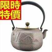 日本鐵壺-松獸紋銅蓋南部鐵器鑄鐵茶壺 64aj32[時尚巴黎]