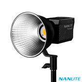 NANGUANG 南冠 Nanlite 南光 Forza 60 原力系列 輕量型 LED攝影燈 補光燈 5600K 60W 公司貨