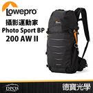 LOWEPRO 羅普Photo Sport BP 200AW II 攝影運動家 立福公司貨 相機包