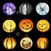 萬聖節裝飾品兒童手提燈南瓜燈籠紙燈籠發光南瓜燈場景布置道具用【白嶼家居】