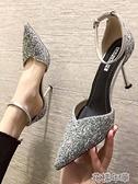 夏季新款銀色亮片尖頭水鉆高跟鞋女細跟一字扣帶單鞋水 快速出貨