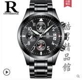 手錶男 男士手錶運動石英錶 防水時尚潮流夜光精鋼帶男錶機械腕錶 酷男精品館