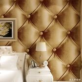 3D立體仿軟包菱形臥室客廳床頭墻紙 ktv菱格歐式電視墻背景墻壁紙 DR19193【男人與流行】