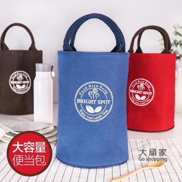 便當袋 韓版便當包 手提圓形飯盒袋大號帶飯包手提袋 加厚鋁箔保溫袋