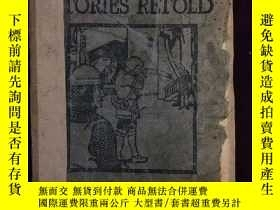 二手書博民逛書店FIFTY罕見FAMOUS STORIES RETOLDY25693 JAMES BALDWIN 中華書局