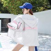 夏季新款韓版學院風女裝連帽薄款短外套印花字母防曬衣夾克潮 QG4907『優童屋』