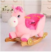 兒童搖馬木馬嬰兒玩具寶寶拉桿搖椅實木搖搖車帶音樂兩用周歲禮物WY【雙十一全館打骨折】