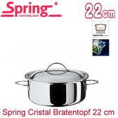 【瑞士Spring】CRISTAL系列多層複合金雙耳湯鍋-22cm(8