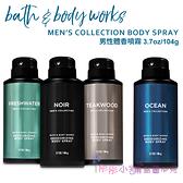 Bath & Body Works 男性體香噴霧-海洋 / 法式黑色調 3.7oz(104g) BBW【彤彤小舖】