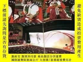 二手書博民逛書店Kabuki罕見actors Ichikawa Ebizo photo album[366]-歌舞伎演員一川愛民三