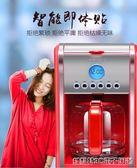 咖啡機 美式家用全自動煮咖啡壺半商迷你智能咖啡機igo 維科特3C