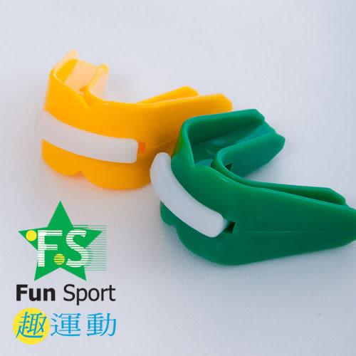 《Fun Sport》武術跆拳-雙層護牙套3個 (附盒)★台灣製★<跆拳道/籃球/拳擊/武術-運動防護>