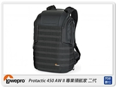 現貨~ Lowepro 羅普 ProTactic 450 AW II 專業領航家 二代(450AWII,公司貨,附雨罩)