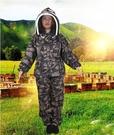 防蜂服養蜂專用全套透氣加厚分體蜂衣養蜂工具抓蜜蜂防LX 伊蒂斯 交換禮物