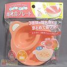 日本製離乳食分隔盒【SI0852】Loxin 嬰兒用品 廚房用品