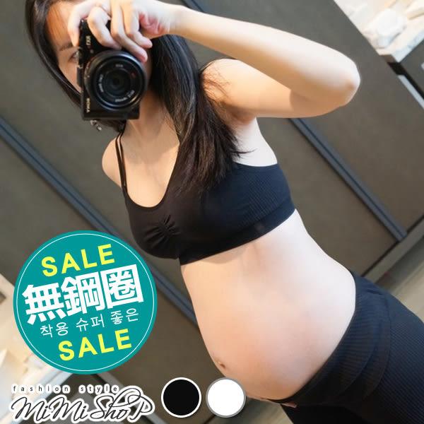 孕婦裝 MIMI別走【P72010】百穿不厭  舒適無痕無鋼圈孕婦內衣  睡眠內衣附乳墊