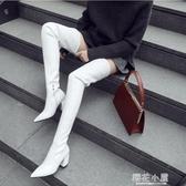 【訂製】【70CM超長大腿靴】尖頭粗跟高跟鞋高筒彈力靴白色過膝長靴女秋冬『櫻花小屋』