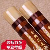 笛子 初學演奏竹笛樂器 送專業笛膜 成人兒童學習橫笛 曲笛      良品鋪子
