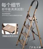 梯子家用折疊人字梯鋁合金加厚室內YYP  伊鞋本鋪