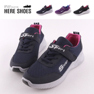 [Here Shoes]休閒鞋-網格鞋面...