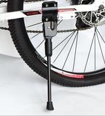 腳踏車腳撐支架停車架