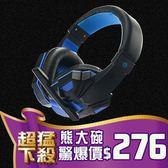 B478 發光LED 極品電競耳機 麥克風 耳罩式 耳麥 重低音 電腦手機 雙聲道 環繞【熊大碗福利社】