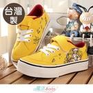 男女童鞋 台灣製迪士尼小熊維尼正版新潮帆布鞋 魔法Baby