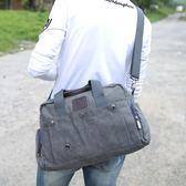 帆布男包新款韓版休閒單肩男士背包a4斜背包戶外手提旅行包潮   芊惠衣屋