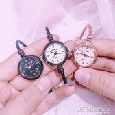 手鐲式別樣手錶女中學生韓版簡約創意個性學院風潮流ulzzang女生      時尚教主