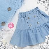 金屬造型釦牛仔短裙(內有安全褲)(310169)【水娃娃時尚童裝】