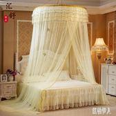 免安裝蒙古包蚊帳1.8m床雙人家用1.5米吊頂公主風加密圓頂蚊帳1.2 PA580『紅袖伊人』