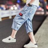 男童牛仔短褲薄款夏季新款兒童裝中褲五分褲中大童馬褲七分褲 快速出貨
