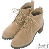 Ann'S英倫風-多孔綁帶圓頭粗跟短靴-米