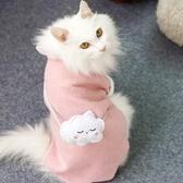 網紅小貓咪衣服可愛秋冬裝加厚保暖無毛小奶貓寵物貓防掉毛秋冬季