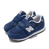 New Balance 休閒鞋 NB 996 寬楦 藍 白 童鞋 小童鞋 運動鞋 魔鬼氈 【ACS】 IZ996CEBW