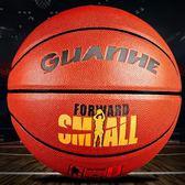 籃球室內外兒童小學生青少年