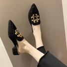 包頭半拖鞋女秋季2021新款時尚百搭中跟亮片尖頭懶人穆勒鞋ins潮 伊蘿 618狂歡