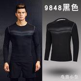 中大尺碼籃球服速干緊身健身衣男長袖高彈壓縮運動上衣跑步T恤 ys9941『毛菇小象』